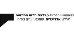 גורדון אדריכלים ומתכנני ערים בע''מ