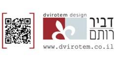 דביר - רותם Design