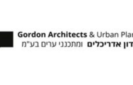 """גורדון אדריכלים ומתכנני ערים בע""""מ"""