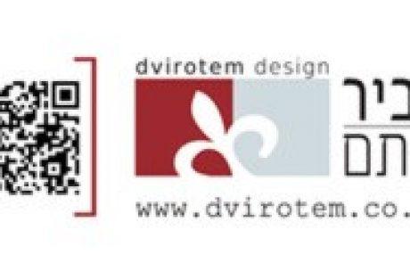 דביר – רותם Design
