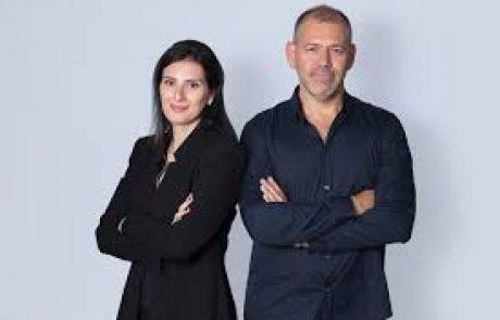 דן והילה ישראלביץ אדריכלים